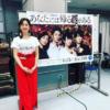 あなたには帰る家がある♡中谷美紀の上司・愛川由紀役の笛木優子ってどんな人?